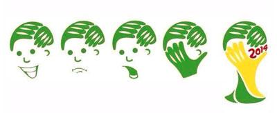 Brésil, coupe du monde, logo